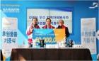 롯데관광개발, 평창 동계올림픽자원봉사자들에게 크루즈 승선권 전달