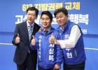 김경수 vs 김태호, 드루킹 공방에 정치적 명운 걸다