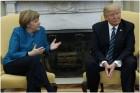 이번에도 불편한 악수? 트럼프 만나는 메르켈 독일 총리
