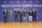 정관용 10년만에 복귀...KBS 1라디오 대개편