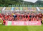 미스경남, 경남관광홍보 첨병 역할 '톡톡'