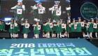 '꿈을 펼쳐라' 군산 청소년박람회 개막