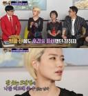 """'해피투게더 3' 안영미, 남자친구와 첫 만남 '독특'…""""라디오로 소개팅"""""""