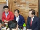 홍준표는 떠났지만, 한국당에 남은 측근 3인방