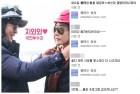 """'불타는 청춘' 3주 연속 결방에 시청자 불만 폭주…""""폐지 아니죠?"""""""