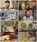 '한끼줍쇼' 이경규X하하-강호동X유병재, 한남동 한끼 성공..'글로벌한 저녁'