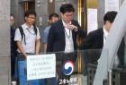 MB정부 '노조분열' 의혹 이동걸 경남지노위원장 직위해제