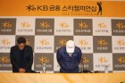美매체, KLPGA 스타챔피언십에 '관리 태만상' 망신