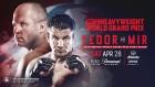 前 프라이드 챔프 표도르 vs 前 UFC 챔프 미어, 4월 29일 대결