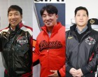 [스포츠타임] 2018 FA 시장 '대어 훈풍 vs 베테랑 한파'
