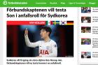 """스웨덴 언론이 파악한 한국, """"손흥민 위해 투톱 시스템 전환"""""""