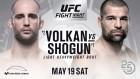 [굿모닝 UFC] 오즈데미르 vs 쇼군, 5월 칠레에서 맞대결