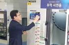 """최종구 """"동산담보대출 절차에 은행권 보호장치 만들 것"""""""