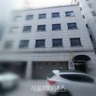 이명희 공동대표 '미호인터네셔널', 통행세 의혹에 문 걸어잠궈