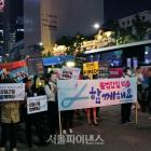 """""""조씨일가 간신배들 물러나라""""···'대한항공 직원연대' 창립 선포"""