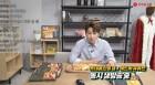 롯데홈쇼핑 '러시아월드컵 대목' 노려 역량 집중