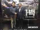 검찰, '국정원 방송사 블랙리스트' 수사 착수…피해자 소환