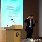 """김상조 공정위원장 """"불공정거래가 '경제 양극화' 심화, 개혁한다"""""""