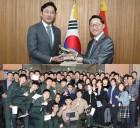 '신과함께' 김용화 감독·하정우, 국군기무사령부 감사패 받았다