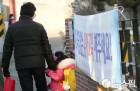 """""""우리 아이도 지원하겠다""""..국공립유치원 40 확대에 학부모들 '환영'"""