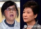 '증인신청만 100명' 박근혜 재판..최순실·재벌총수는 없었다