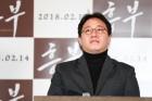 """조근현 감독, 신인 여배우 성희롱 논란…배급사 측 """"영화 홍보 전면 배제"""""""