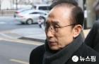 '靑 문건 유출' 前 청와대 행정관 구속영장 기각