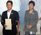 """""""靑 개입으로 삼성물산 주식 처분 500만주 깎아줬다"""""""