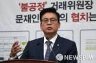 선거가 코 앞인데, 너도나도 한국당 차기 당대표 '하마평'