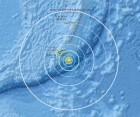 괌 인근서 규모 5.6 지진…피해 보고 없어 USGS