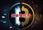 중국 가상화폐 거래소 당국 규제에도 영업 활발