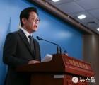 """민주당 """"한국당, 이재명 음성 파일 공개…독재 후예다운 발상"""""""