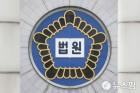 '주가조작' 라정찬 네이처셀 대표 구속··· 증거인멸 우려