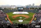 [KBO] 포스트시즌 다음 달 5일 개막, 한국시리즈 10월 24일…현재 프로야구 순위는?