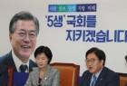 """우원식 """"김명수 인준안 가결…국회다운 국회 참모습"""""""