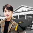 [온라인 e모저모] 정용화, 경희대 대학원 특혜 입학 논란에 사과…'과연 특혜인가 관례인가?'