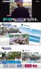 """'섹션TV', 송혜교 SNS 무단사용…방통심의위 상위 """"충실히 소명하겠다"""""""