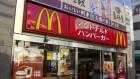 일본, 패스트푸드 업체들 점포 확대 경쟁…저출산·고령 사회에도 끄떡없다