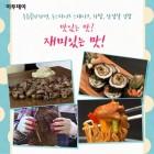 [카드뉴스 팡팡] 우유콜라라면, 돈스파이크 스테이크, 라밥, 삼겹살 김밥... 맛있는 맛? 재미있는 맛