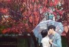 """이은혜♥노지훈, 결혼 깜짝 발표…""""앞으로 갈길이 가시밭길이어도 기꺼이 함께 가고픈 사람"""""""