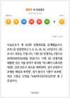 [클립뉴스] 로또 제803회, 1등 5명 '36억씩'…배출점은? 로또방·대박천하·녹동하나로마트로또방
