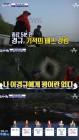 '도시어부' 이경규X한은정, 안성 고삼저수지서 종료 5분 남기고 '기적의 배스 성공'