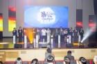 '2018 대한민국 청소년 박람회' 오는 24일 군산서 열려