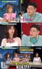 """'비디오스타' 오세득 셰프 """"전지현 가게에 두 번 다녀가""""…최현석 레스토랑 단골손님은?"""