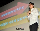 """[칸라이언즈X서울]페이스북 코리아 박기영 팀장 """"더 짧게 더 빠르게 광고하라"""""""