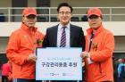 [병원계 24시] 유디치과, '실버스마일' 캠페인 일환 장수축구대회 후원 外