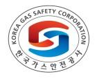'채용비리' 가스안전공사, 고강도 혁신 추진… 조직-인사-평가-검사 개편