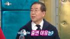 '3선 언급·재난 문자' 박원순, 선거법 위반 논란