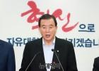 """""""육영수 피격된 곳에서 북한 예술단 공연 한다니…"""""""