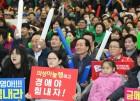 의성군, 지역민 하나돼 컬링 결승전 단체 응원전 전개